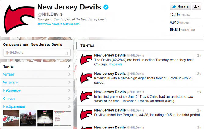 "Официальная страница ""New Jersey Devils"" в Twitter"