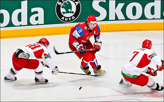 13.05.2010. ЧМ-2010. Россия - Белоруссия - 3:1. Фото 08.