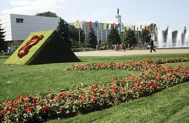 Цветочное оформление Выставки достижений народного хозяйства СССР в период Олимпиады-80.
