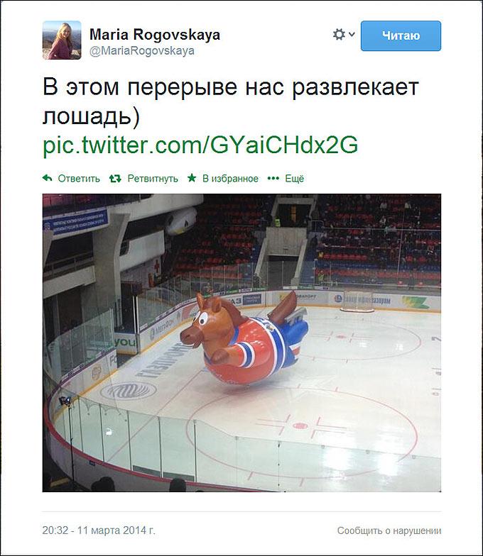 Летающая лошадь на фоне полупустых трибун — фишка ЦСКА