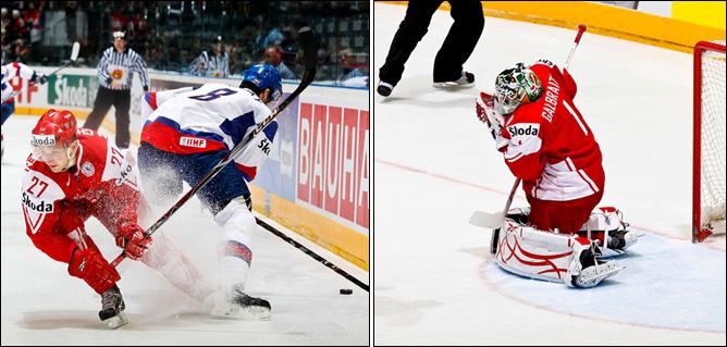 14.05.2010. ЧМ-2010. Словакия - Дания - 0:6. Фото 02.