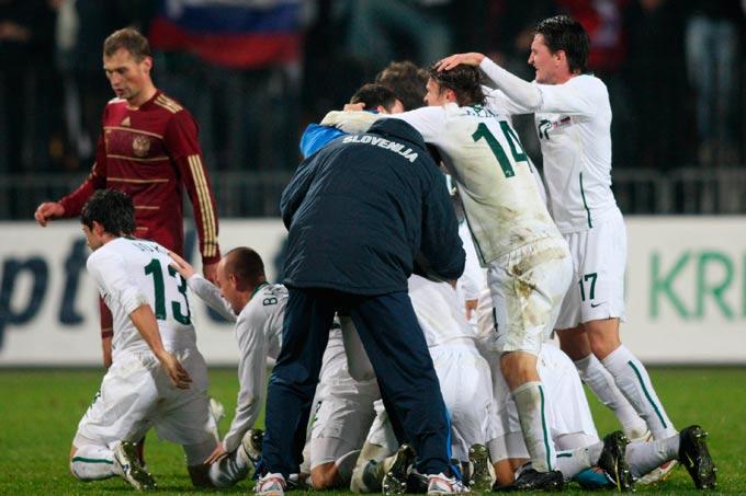 18 ноября 2009. Словения — Россия