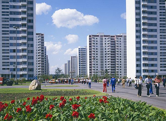 Московская Олимпийская деревня