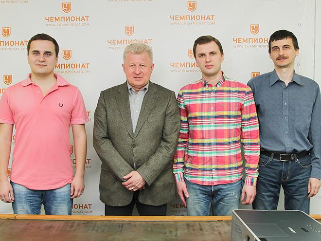 Владимир Мышкин и журналисты «Чемпионата»