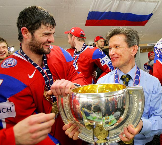 ЧМ-2009. Берн. Швейцария. Россия – Канада – 2:1