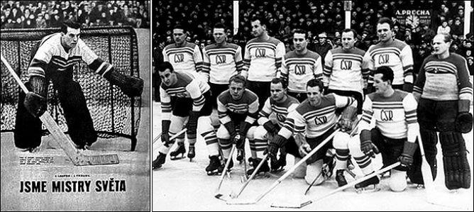 Легендарная сборная Чехословакии 40-50-х годов.