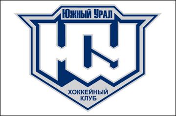 "ХК ""Южный Урал"" (Орск)"