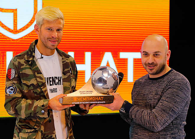 Фёдор Смолов и Самвел Авакян