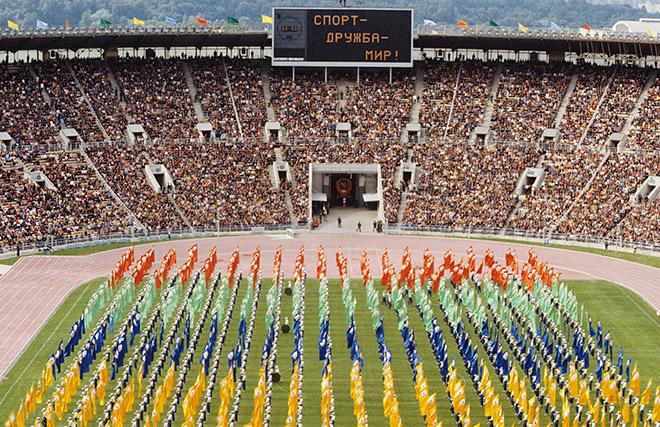 Торжественное открытие соревнований «Дружба-84» в Москве на Большой спортивной арене стадиона «Лужники»