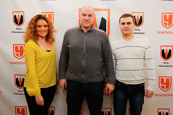 Редактор отдела «Хоккей» Алёна Шилова, Андрей Николишин и журналист «Чемпионата» Павел Панышев