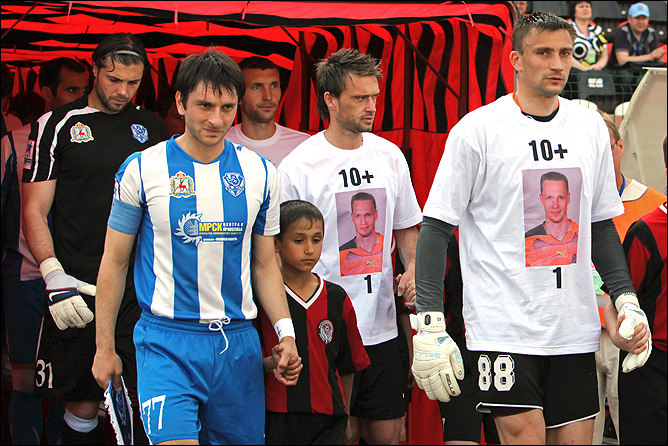 Акция в поддержку Сергея Нарубина