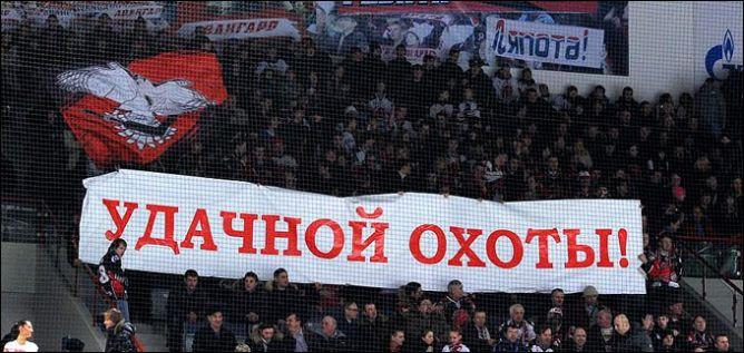 """Омский """"Авангард"""" — кандидат на звание """"Открытие сезона""""."""