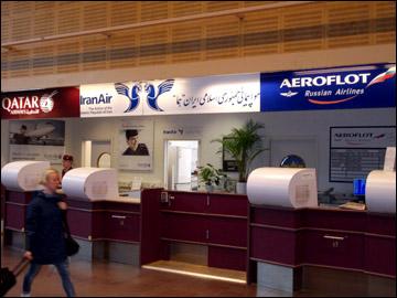 Катар, Иран, Аэрофлот…