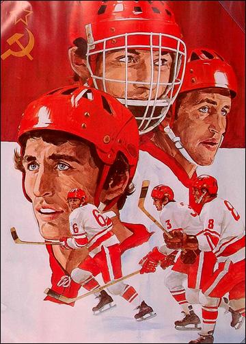 Афиша сборной СССР, посвященная Кубку Канады 1976 года