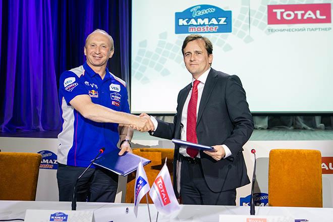 «КАМАЗ»-мастер и Total стали партнёрами