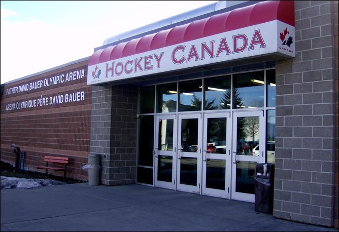 Арена имени отца Дэвида Бауэра в Калгари (Канада).