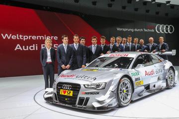 Презентация Audi RS5 DTM