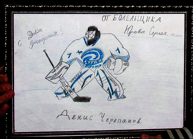 Денис Черепанов в живописи