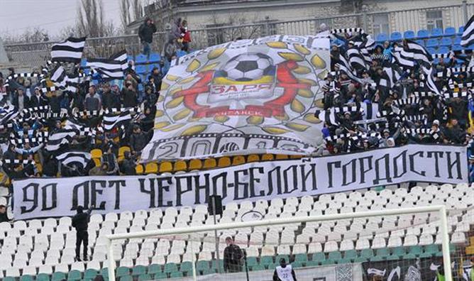 Баннер в Луганске