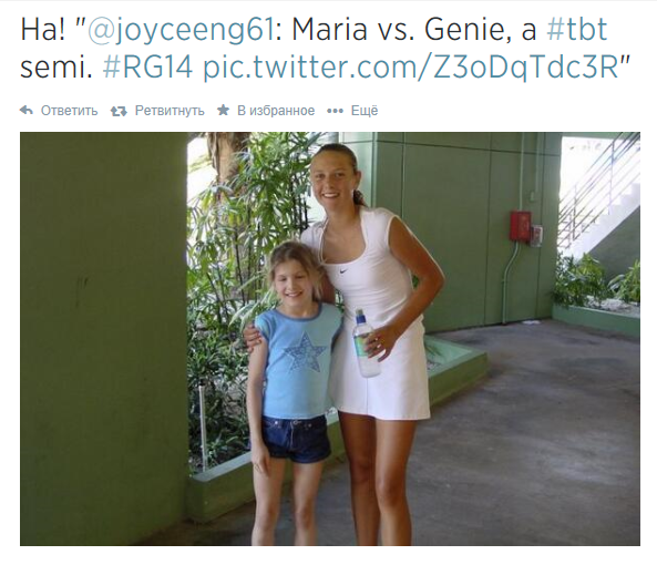 Источник — twitter.com/tennis_updates
