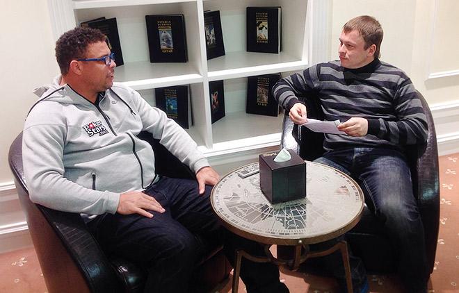 Роналдо и Олег Лысенко