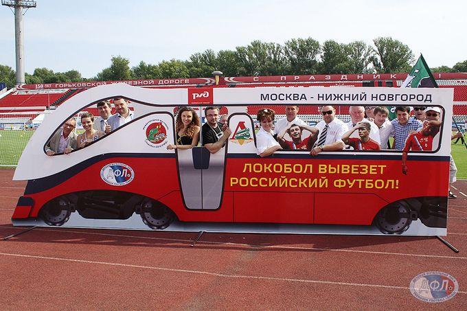Локобол-2012-РЖД