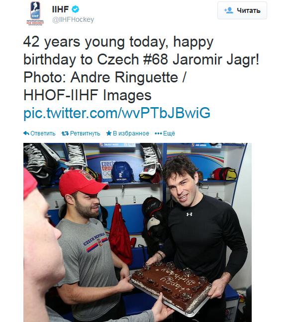 Источник — twitter.com/IIHFHockey
