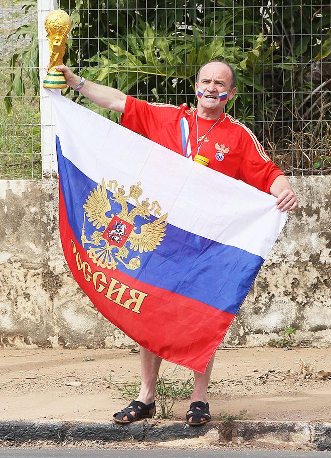 Болельщик сборной России в Куябе