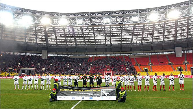 В Москве