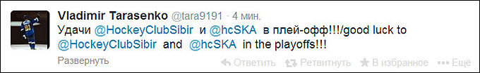 Твиттер Владимира Тарасенко