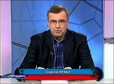 """""""Хранитель традиций"""" Сергей Крабу"""