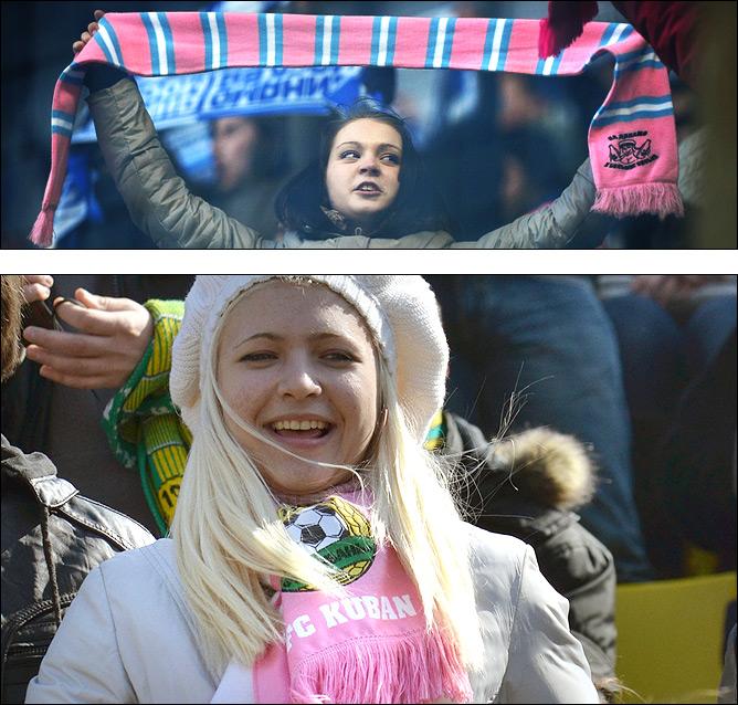 Розовые шарфы