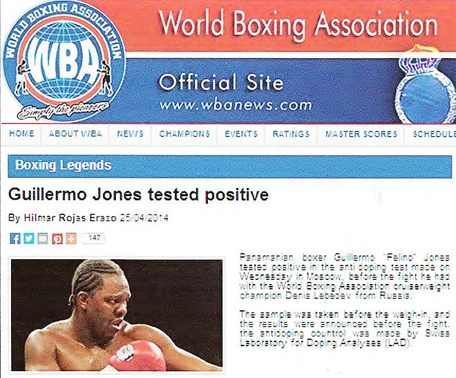 Скриншот официального сайта WBA датированный 25.04.2014