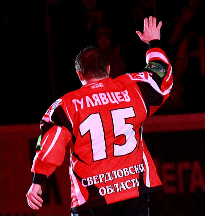 Он закончил там же, где и начинал — в Екатеринбурге.