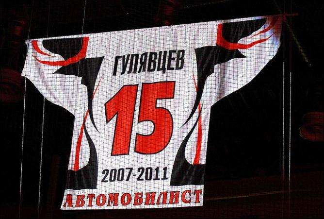 В ставшем для него родным Екатеринбурге его имя останется навечно.