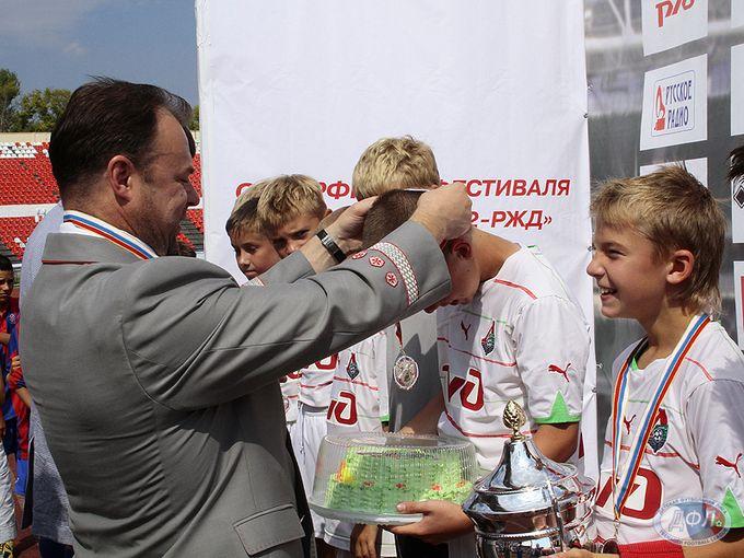 Награждение призёров и победителей