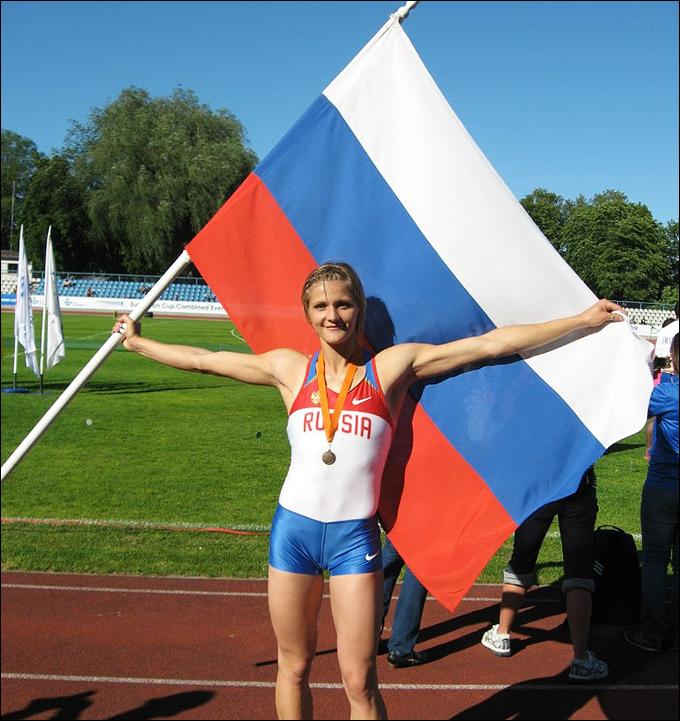 Александра Бутвина
