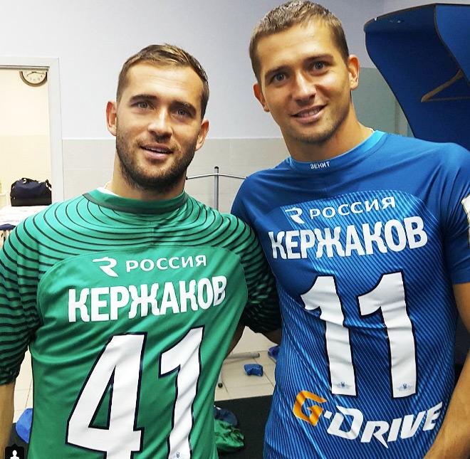 Александр и Михаил Кержаковы