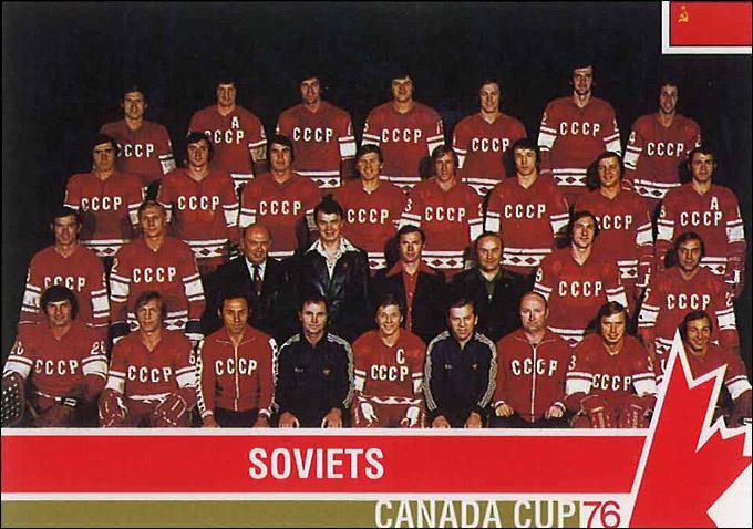 Экспериментальная сборная СССР. Официальный постер к Кубку Канады-1976