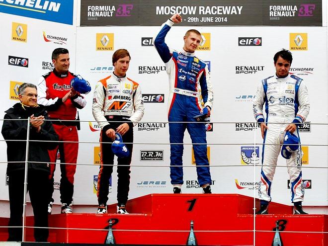 Сергей Сироткин выиграл на родной земле