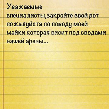 Ответ Евгения Кузнецова критикам…