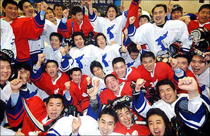 Сборные Северной и Южной Кореи. Вперемежку.