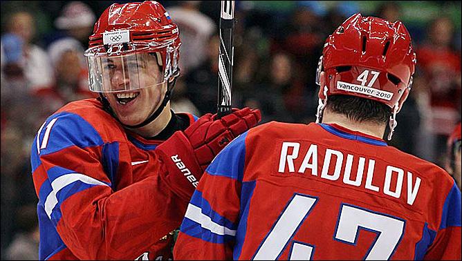 Александр Радулов и Евгений Малкин