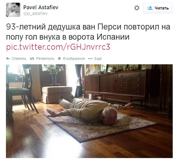 Источник — @p_astafiev
