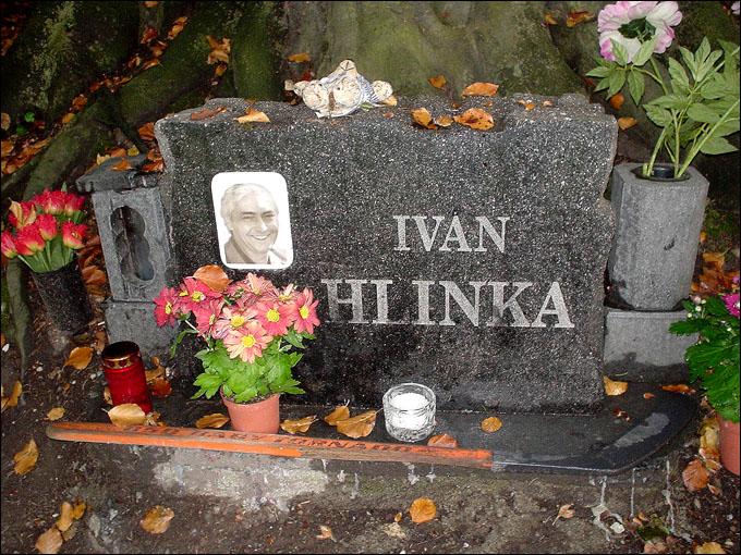 Место гибели Ивана Глинки