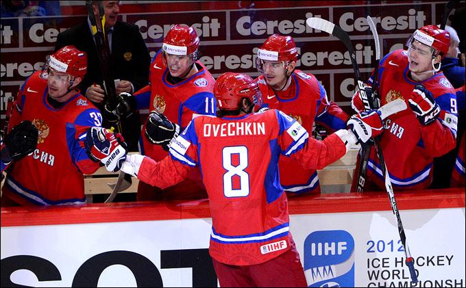 17 мая 2012 года. Стокгольм. Чемпионат мира. 1/4 финала. Россия — Норвегия — 5:2