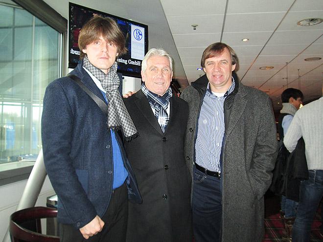 Александр Бородюк с сыном Антоном и лучшим бомбардиром «Шальке» за всю историю Клаусом Фишером