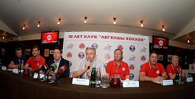 Пресс-конференция ХК «Легенды хоккея СССР»