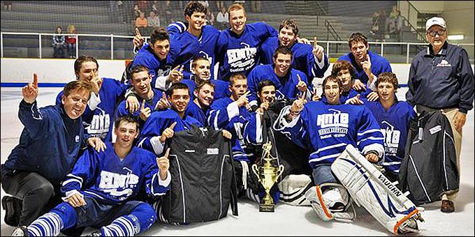 Первая сборная Нью-Ингланда — победители Boys Major Champs