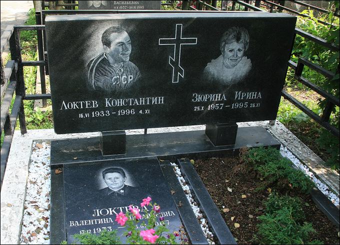 Могила Константина Локтева на Преображенском кладбище Москвы